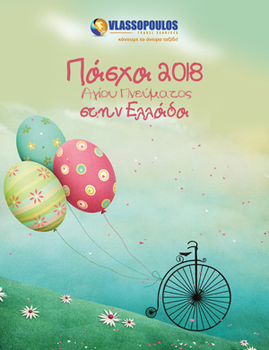 easter 2018 web cover