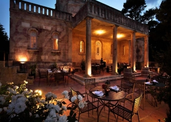 Sikyon Coast Hotel & Resort 4*